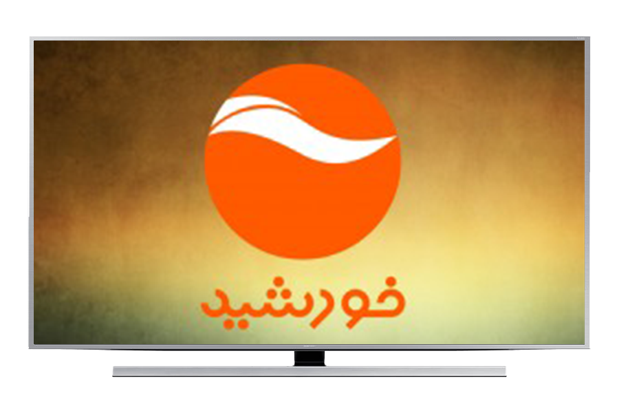 Khorshid TV